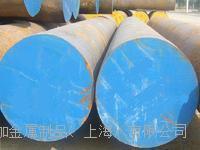 進口W10Mo4Cr4V3Al高速鋼 促銷價 W10Mo4Cr4V3A