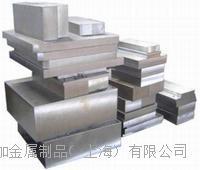 HD钢品质保证 最新报价 现货销售 HD