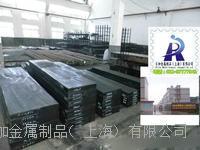 美国牌号:P20钢材上海日加现货销售 美国牌号:P20