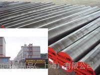 美国牌号:P20钢材上海日加现货销售
