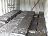 日本LD模具钢|LD什么价格|LD密度 LD