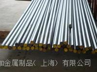 国产P20模具钢材|P20批发零售 P20