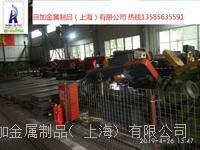 9Cr18钢  上海日加9Cr18如汽轮机叶片、 刃具类、喷咀、阀座、阀门、量具、轴承等等。