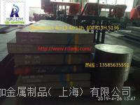 42CrMoS4 國產42CrMoS4合金鋼如機車牽引用的大齒輪、    增壓器傳動齒輪、后軸、受載荷極大的連桿及彈簧