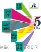 4Cr13 4Cr13日加金屬制品(上海)有限公司聯系人潘春榮職位經理助理電話021-37777941傳真021