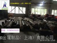 4Cr13H 4Cr13H國產不銹模具鋼、模具鋼力學性能:           硬度 :退火,≤201HB;淬火回
