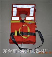 船用新标准救生衣