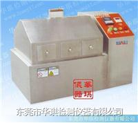 蒸汽老化试验箱 HQ-ZQ2