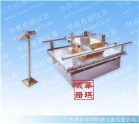 东莞模拟运输振动测试机 HQ系列