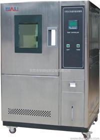 厦门高低温试验箱 HQ-TH-80