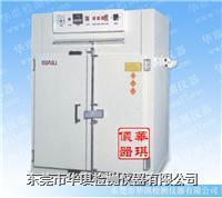高温老化试验箱 HQ-KX