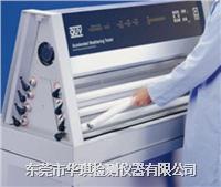 辽宁紫外线老化试验机 HQ-UV2