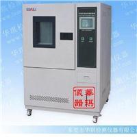 上海可程式恒温恒湿试验箱 HQ-THP-80