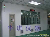 杭州老化试验房 HQ系列