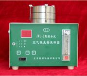 JWL-1A 粉尘采样器
