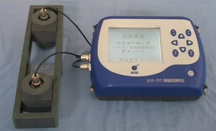 KON-FSY 裂缝深度测试仪