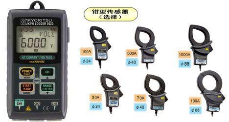 日本KYORITSU共立 5010 电流记录仪