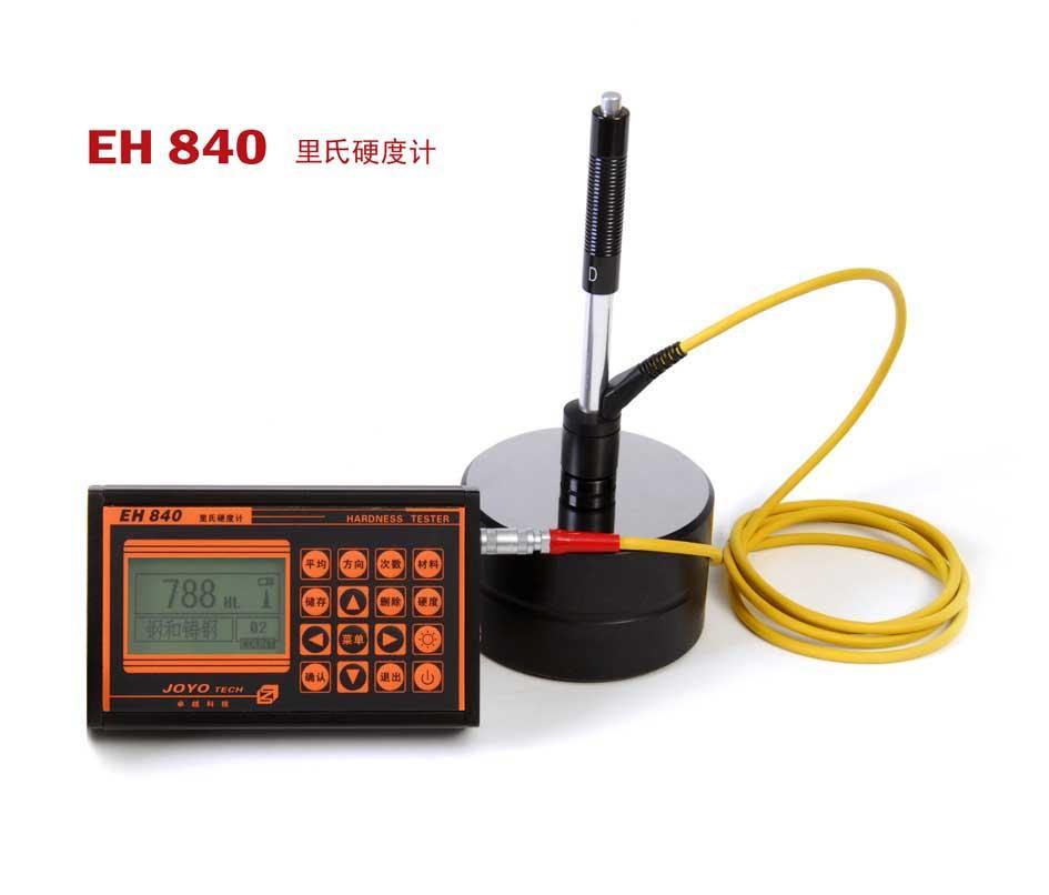 EH840硬度仪