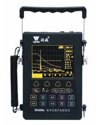 HS600e 增强型手持式高亮超声波探伤仪