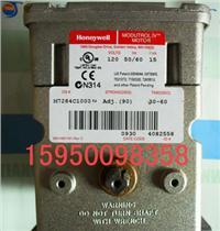 honeywell霍尼韦尔马达执行器 M6284C1000