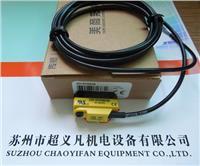 QS18VN6DB,美国邦纳传感器原装正品 QS18VN6DB