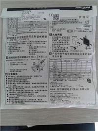 正品保證日本Panasonic松下光電開關,CY-21-PN CY-21-PN