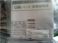 日本TAKEX竹中UM-T50DT传感器,全新原装正品销售 UM-T50DT