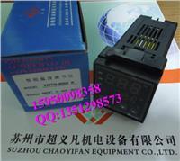 科阳温控器XMTG-8000K(XMTG-B8481) XMTG-8000K(XMTG-B8481)