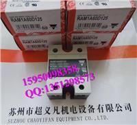 RAM1A60D125,瑞士佳乐CAROL固态继电器原装正品 RAM1A60D125