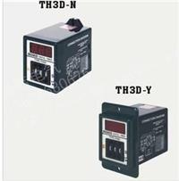 TH3D-N,TH3D-Y瑞科ROKO数字式时间继电器/计时器 TH3D-N,TH3D-Y