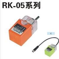 RK05-N1,正品瑞科接近开关假一罚十 RK05-N1
