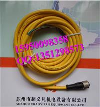 BANNER邦纳连接线原装正品,QDE-815D QDE-815D