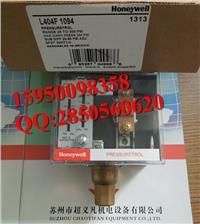 L404F1094,honeywell霍尼韦尔压力控制器正品保证