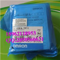 全新原装正品欧姆龙OMRON光电开关E3FA-TP11  E3FA-TP11