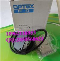 BGS-2V100 全新原装正品日本OPTEX奥普士传感器 BGS-2V100