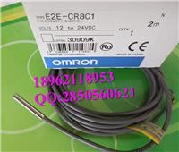 日本欧姆龙接近开关原装正品 E2E-CR8C1 E2E-CR8C1