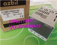 日本山武温度控制器全新原装正品 C15MTVORA0100 C15MTVORA0100