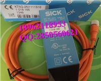 KT5G-2N1111S16 德国施克sick传感器全新正品 KT5G-2N1111S16