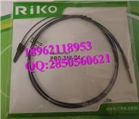 PRD-310-B1 台湾瑞科RIKO光纤传感器Y原装正品 PRD-310-B1