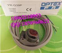日本奥普士传感器原装正品 YR-Q39P YR-Q39P