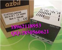 日本山武AZBIL温度控制器原装正品 C15TCCLA0200 C15TCCLA0200