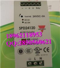 SPD24120 瑞士佳乐CARLO开关电源原装正品 SPD24120