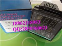 XW-D100B-L31F1 KEYANG科洋温度控制器原装正品 XW-D100B-L31F1