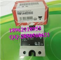 瑞士佳乐固态继电器原装正品原装正品,RM1A40D50B RM1A40D50B