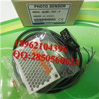 BJ3M-PDT-P 韩国奥托尼克斯光电开关 BJ3M-PDT-P