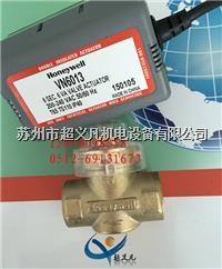 美国霍尼韦尔Honeywell电动二通阀VN6013 VN6013