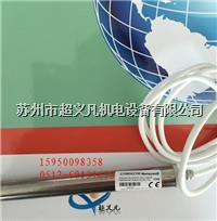 HONEYWELL霍尼韦尔风管温度传感器C7080A2100 C7080A2100