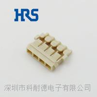HRS连接器广濑1.2mm间距无卤胶壳4芯housing原厂新款