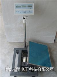 TCSC-500电子台秤