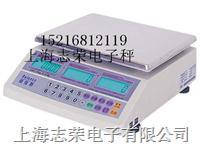 電子稱,便攜式電子稱,電子平臺稱,電子計價稱 ACS-30